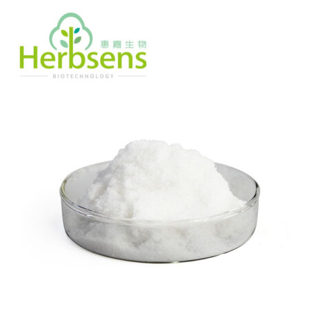 Product name: Methyl Sulfonyl MethaneChemical Name: Dimethyl Sulfone; Methyl Sulfonyl Methane; Methyl sulphone; MSMMolecular Formula: C2H6O2SMolecular Weight: 94.13CAS Number: 67-71-0Grades: Pharmaceutical grade, food grade, feed grade, cosmetic grade, industrial grade