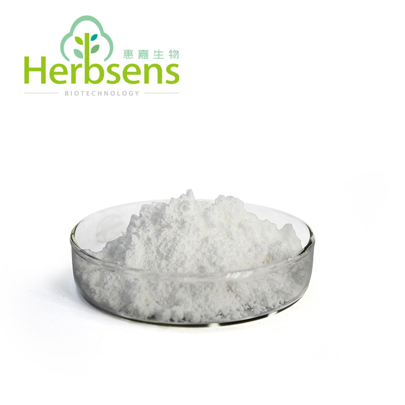 Herbsens China L-THEANINE