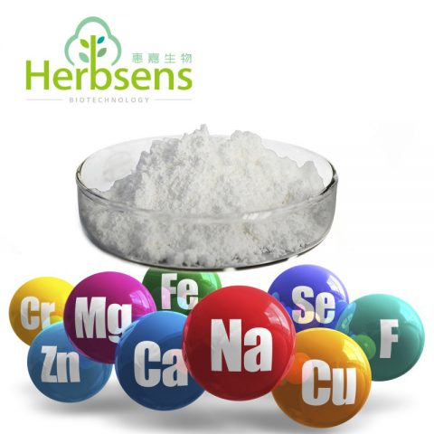 Mineral-Supplements-Lis